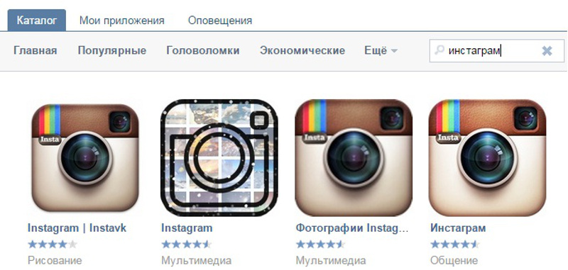 Как пользоваться Инстаграмом Вконтакте