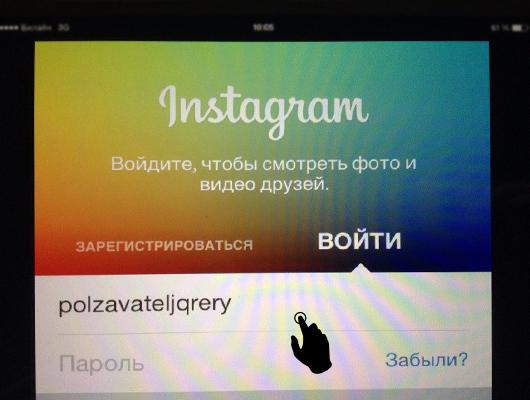 Как загрузить фотографии в Инстаграм