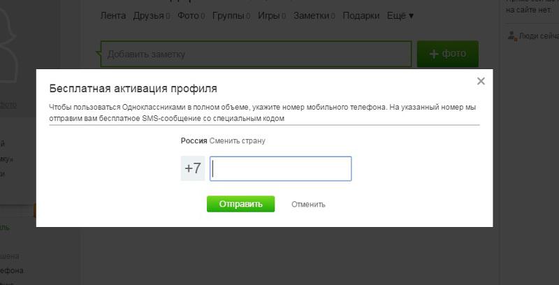 Как зарегистрироваться в соцсети Одноклассники и как ей пользоваться