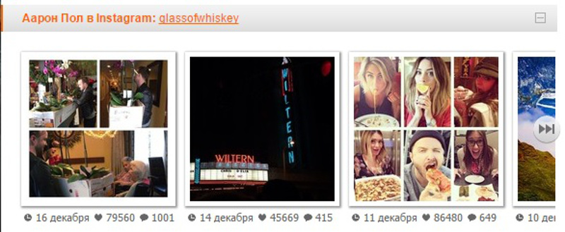 Звезды кино и шоу-бизнеса в Инстаграме
