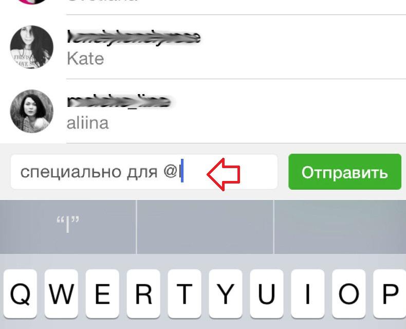 Как удалить ненужные комментарии в Инстаграме