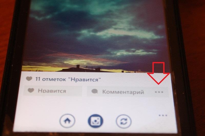как в инстаграме удалить все фото сразу