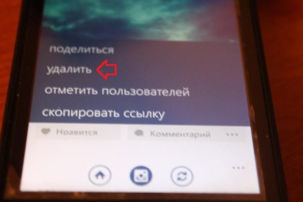 http://markapon.ru/blog/wp-content/uploads/2014/12/IMG_5212-600x400.jpg