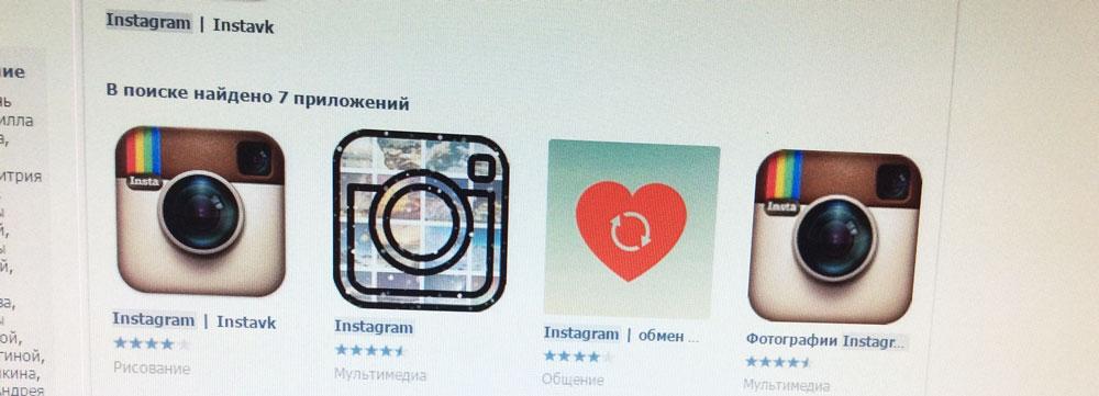 v-instagrame-cherez-computer-5