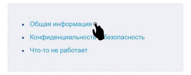 в-инстаграм-общая-информация