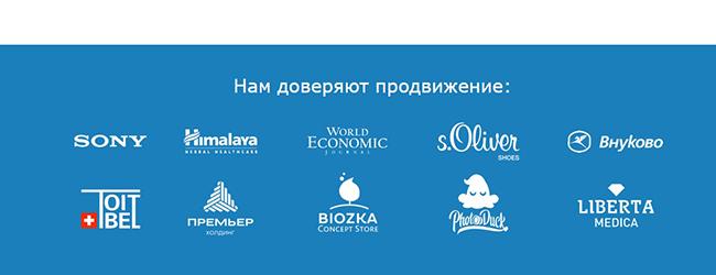 накрутка подписчиков вконтакте купить подписчиков