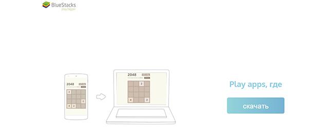 программа для одноклассники на компьютер