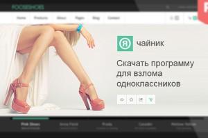 накрутка подписчиков в инстаграме приложение