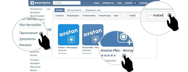 Альтернативный фотошоп в контакте avatan