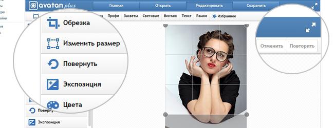 Инструкция фотошоп в контакте инструменты