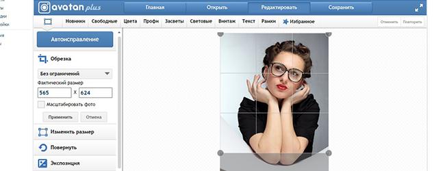 Инструкция фотошоп в контакте