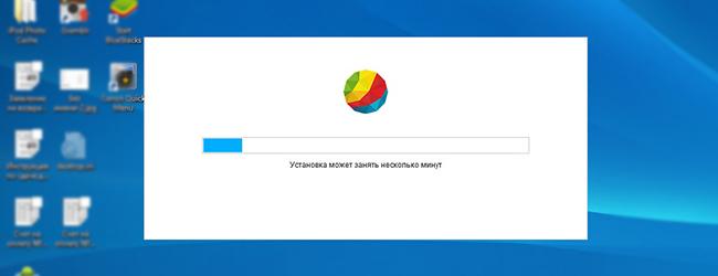 браузер для вконтакте установка