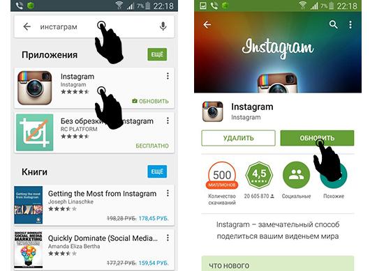 http://markapon.ru/blog/wp-content/uploads/2015/03/%D0%B8%D0%BD%D1%81%D1%82%D0%B0%D0%B3%D1%80%D0%B0%D0%BC-%D0%B4%D0%BB%D1%8F-Android.jpg