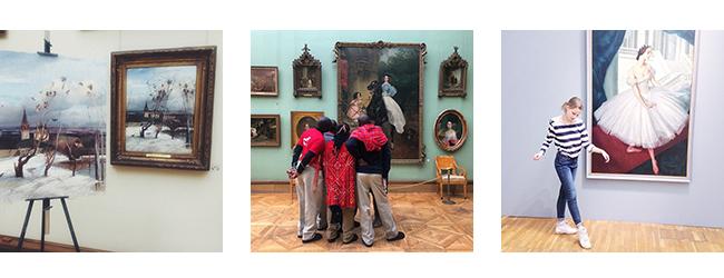 Аккаунты в инстаграм музеи