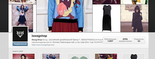 Выбрать аватарку в инстаграме бренд