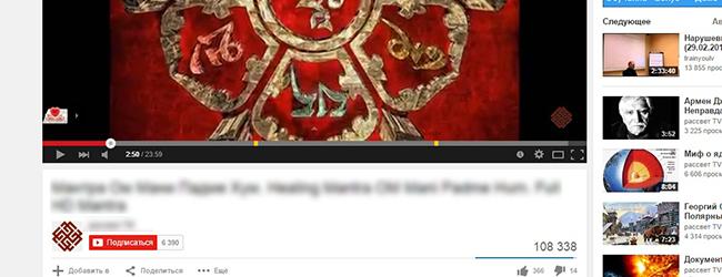 логотипы для канала на ютуб