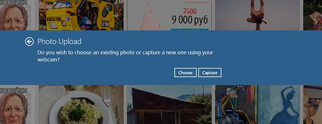 Добавить фото в инстаграмм с компьютера