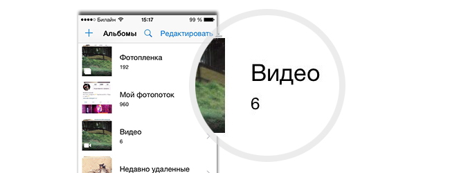 Загрузить видео в instagram