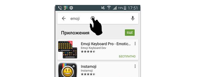 Как ставить смайлики в инстаграме на android