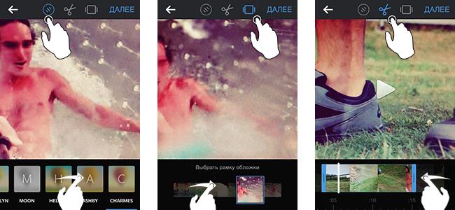 Обработка видео в инстаграм после загрузки
