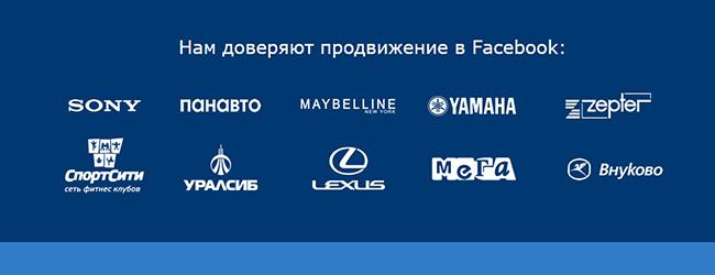 SMM - компании для накрутки лайков в фейсбук