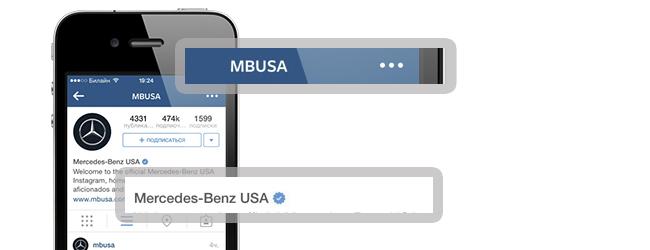 Бизнес аккаунты и оформление в инстаграм