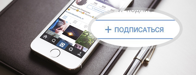 знакомство в инстаграме видео