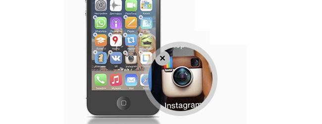 Как удалить инстаграм с телефона на iOS