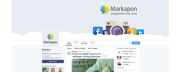 Оформление профиля в твиттере