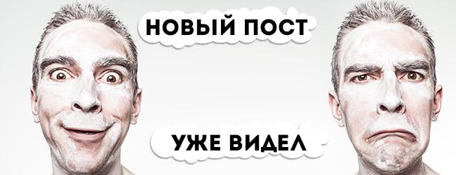 Работа со страницей вконтакте