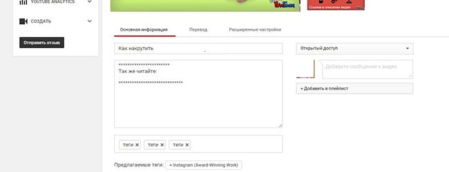 Альтернативные способы увеличения подписчиков на youtube