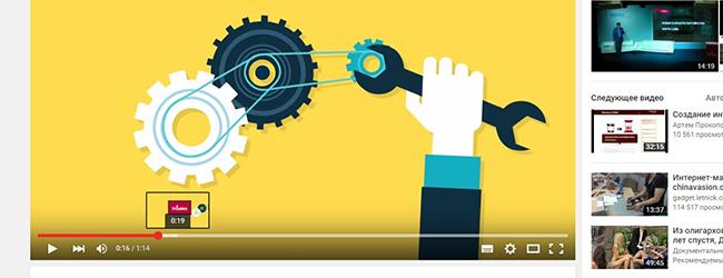 Вирусная реклама и видео ролики