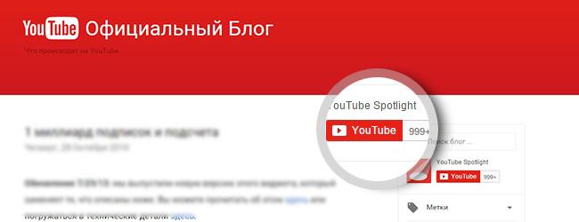 Используйте виджет подписки на ваш канал YouTube
