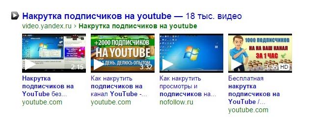 Развитие канала на youtube