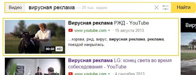 Увеличение подписчиков на youtube в геометрической прогрессии