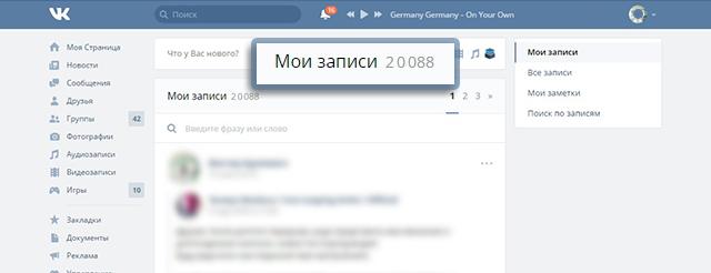 Естественный рост лайков вконтакте