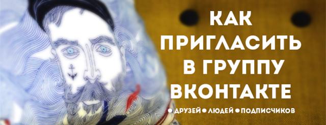 27 августа новости с украины
